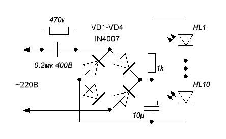 драйвер светодиодной лампы е27 схема